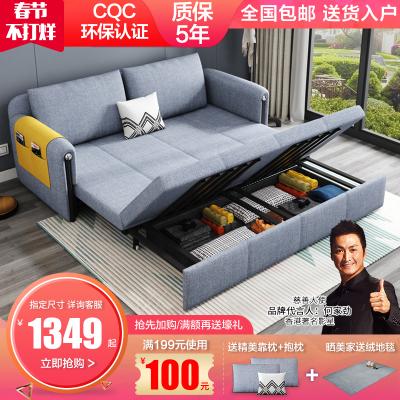 佰尔帝 多功能可折叠实木沙发床两用经济型单人小户型双人家用坐卧床北欧推拉床