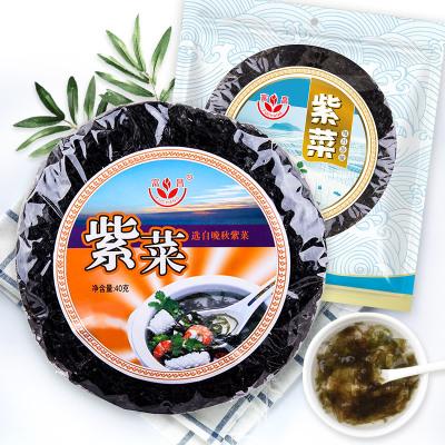 富昌 紫菜40g 晚秋干坛紫菜 海产干货 海特产水产 煲汤食材