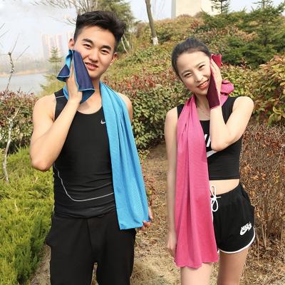運動毛巾跑步健身冷感冰巾夏季男女擦汗吸汗加長冰涼速冷降溫毛巾