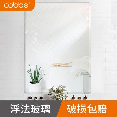 卡貝(cobbe)浴室鏡子貼墻自粘衛生間化妝廁所壁掛衛浴免打孔洗手間洗漱臺浴室鏡