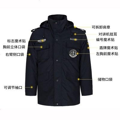 保安大衣男冬季加长加厚款多功能军大衣特种兵防寒保安工作服棉衣