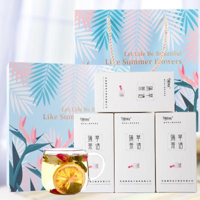 【4盒裝組合花茶禮盒】【代寫卡片】蒲草茶坊組合型花草茶禮盒檸檬荷葉茶玫瑰茉莉山楂枸杞茶葉