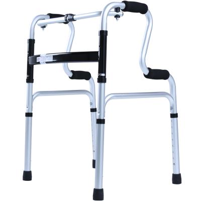赠脚轮】可孚拐杖四脚老人助行拐杖助行棍加厚铝合金助行老年助起身 残疾人可折叠四脚拐杖滑轮老人助步器拐棍带轮Cofoe