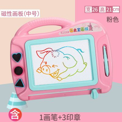 杰童寶兒童畫板彩色磁性畫板畫畫板涂鴉板寫字板畫板桌玩具