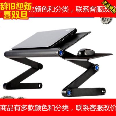 笔记本电脑桌可折叠散热床上用宿舍懒人手提支架桌面站立办公