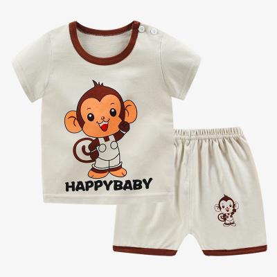 口袋虎夏季新款0至6歲男女童時尚潮款T恤套裝