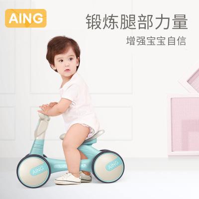 AING愛音環保兒童滑行車平衡車溜溜車寶寶嬰兒學助步車1-3歲學步車