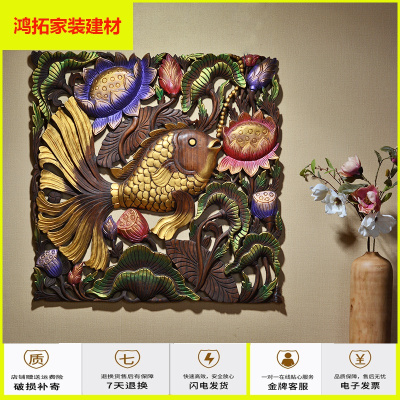 蘇寧放心購東南亞風格創意木墻飾裝飾 泰國柚木 木魚背景玄關掛件飾品新款簡約