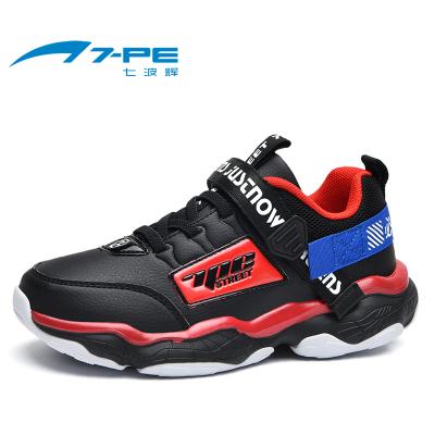 七波辉男童鞋子2019新款秋款儿童皮面运动鞋冬男孩休闲时尚鞋男鞋
