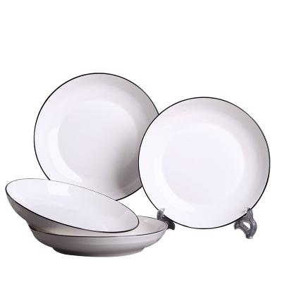 LICHEN菜盘子北欧风格纯白黑线碟子圆形8英寸4个装