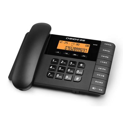 中諾(CHINO-E) 中諾W598電話機座機/家用有線固話/普通家用/辦公話機電話機 雅士黑