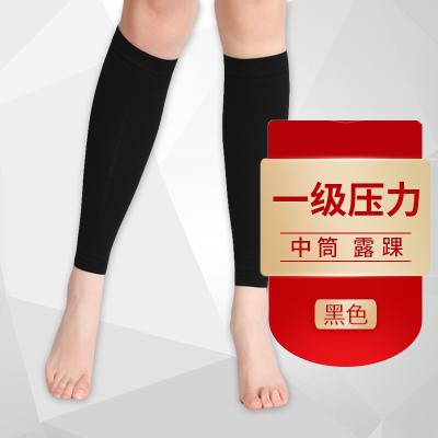 静脉曲张弹力袜医用 男女长坐久站治疗型防血栓器抽筋护小腿 中老年孕妇水肿疲劳美腿袜 护士筋脉小腿袜一级 束小腿露踝-黑色