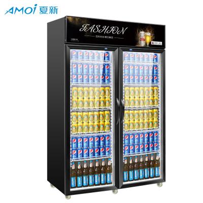 夏新(AMOI) 展示柜飲料柜商用冰柜超市冰箱冷藏柜保鮮柜雙門直冷上機組