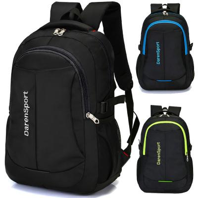 雙肩包男女背包小學生初中生高中生書包韓版男士旅行旅行包電腦包搭啵兔