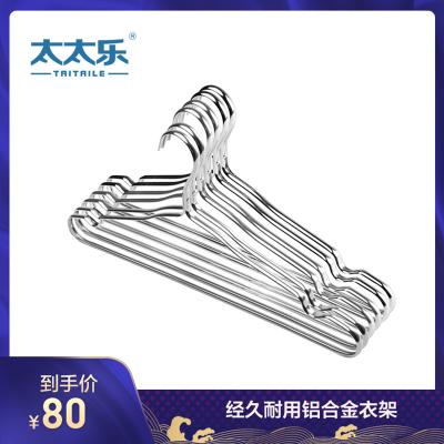 太太乐晾衣架铝合金衣架(10个)