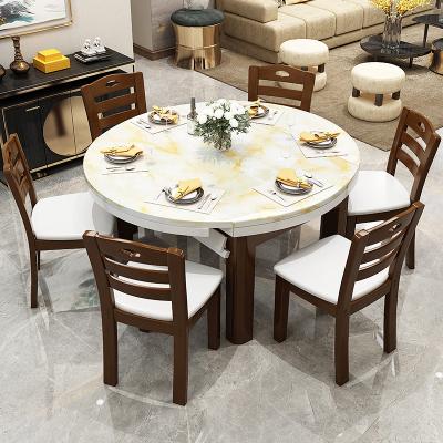 枳记家 大理石餐桌椅组合现代简约实木餐桌伸缩圆形吃饭家用小户型餐桌