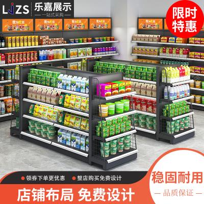2020新款 超市貨架 便利店商店食品柜母嬰店文具店單面雙面木質展示架歐因