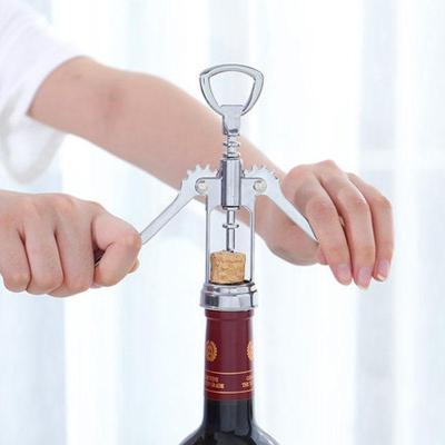 紅酒開瓶器葡萄酒啤酒瓶啟子家用多功能起酒器開紅酒神器瓶起子創意簡約家居家用