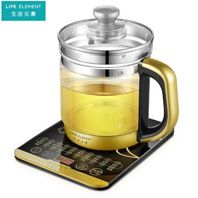 生活元素(LIFE ELEMENT)养生壶YSH-D1801 1.8L触屏式烧煮水壶带煮蛋架 保温防干烧 高硼硅玻璃