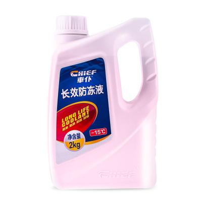 車仆長效防凍液2kg-15℃紅色