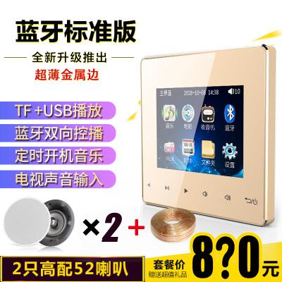 天韻家(TeYNKa) T3A藍牙-2只高配喇叭 智能家居家庭背景音樂系統套裝 主機吸頂音響86嵌入式音響功放控制器