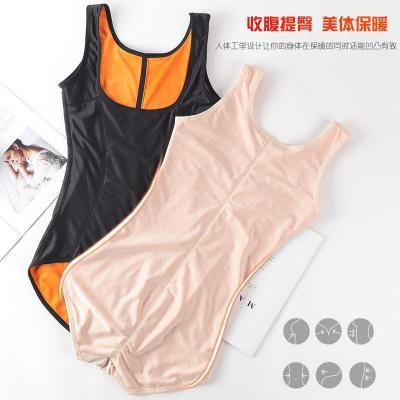 秋冬连体塑身衣加绒加厚保暖内衣束身美体衣百搭托胸哺乳上衣塑形