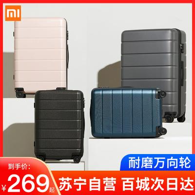 小米旅行箱男女20寸萬向輪24寸拉桿箱28寸行李箱