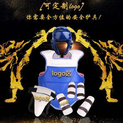 因樂思(YINLESI)席紋跆拳道全套護具5件套成人兒童實戰加厚護具面罩護頭護手腳