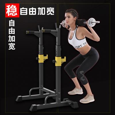 迈康(MIKING)双杠健身器材家用多功能训练套装分体式室内臂屈伸男成人小卧推架
