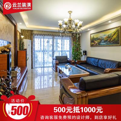 云蘭裝潢 上海全包裝修家裝公司房屋裝修服務安裝設計施工效果圖訂金
