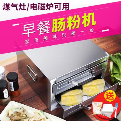 家用肠粉机加厚小型迷你版蒸盘不锈钢早餐家庭装蒸拉肠粉撑炉