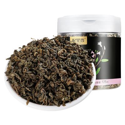 杞里香(QiLiXiang) 羅布麻茶125g/罐裝 新芽羅布麻茶蘋原產地正品羅卜麻片花茶