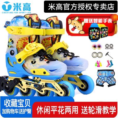 米高輪滑鞋兒童花式鞋溜冰鞋全套裝平花鞋直排輪新可調S7