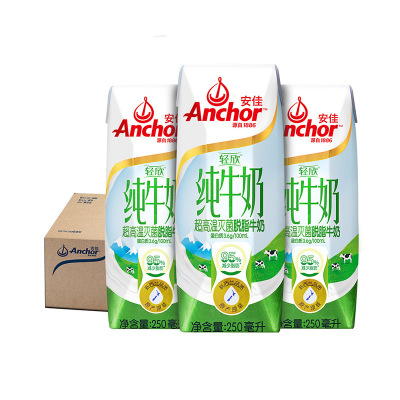 安佳(Anchor)輕欣脫脂牛奶250ml*24盒整箱 新西蘭進口 牛奶