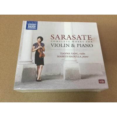 8504054 萨拉萨蒂:小提琴与钢琴作品集 杨天娲4CD 预订