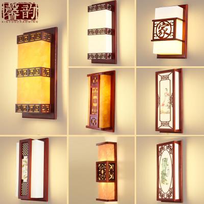 馨韻中式壁燈實木臥室床頭燈仿古客廳酒店會所樓梯過道壁燈裝飾壁燈燈飾