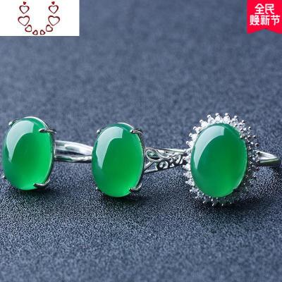 天然玉髓戒指s925銀鑲嵌玉戒指情侶款翡翠色指環瑪瑙冰種玉戒指女 Chunmi