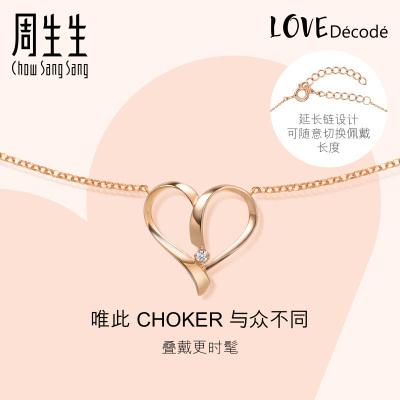 周生生(CHOW SANG SANG)18K紅色黃金choker心形鉆石項鏈女款89865N
