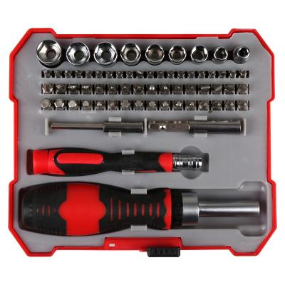 賽拓(SANTO)11-2280 65件套棘輪柄套筒螺絲刀套裝 精密螺絲批組套 套筒扳手棘輪扳手套裝汽修工具套組合五金