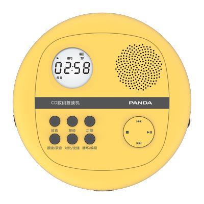 PANDA熊猫F-01CD数码复读机CD机USB/TF播放复读学习音乐MP3播放器随身听便携充电锂电转录 黄色