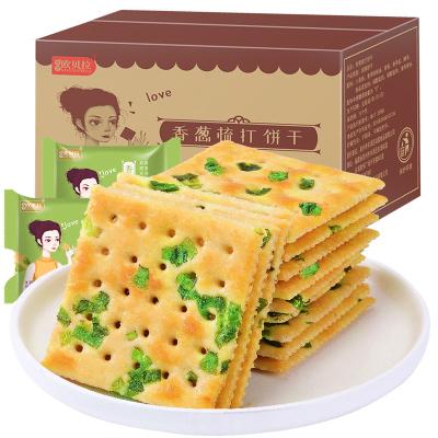 【D】歐貝拉香蔥蘇打餅干500g (無蔗糖咸味代餐梳打早餐餅干零食小包裝)【邀新】