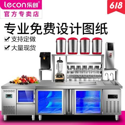 樂創(lecon)LC-BT012 1.8米雙溫工作臺 水吧臺商用 奶茶店設備操作臺 對開門臥式冷柜 不銹鋼 冰吧工作臺