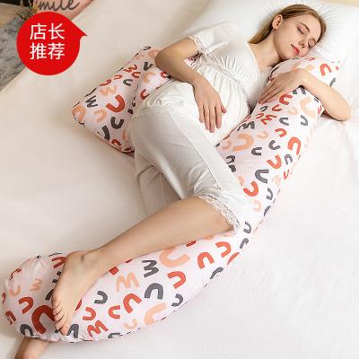多米貝貝 孕婦枕夈抱枕孕婦枕頭側睡枕枕墊睡墊H型孕婦護腰枕多功能孕婦睡枕