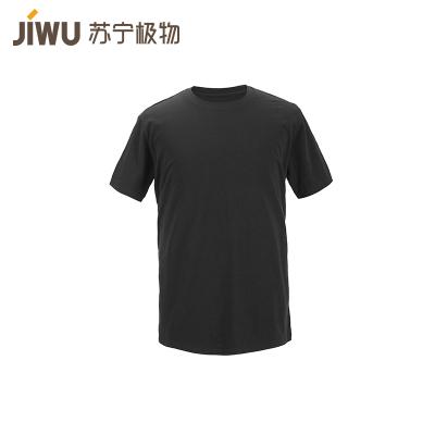 苏宁极物 时尚都市男式宽松型棉氨弹力基础圆领T恤