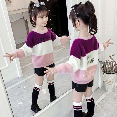女童毛衣2019秋冬兒童新款上衣女孩針織衫中大童韓版打底衫 纖婗(QIANNI)