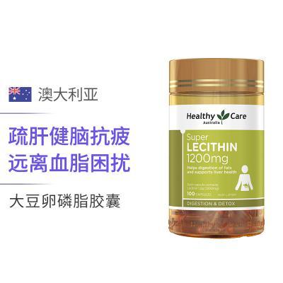 【血管健康】Healthy Care 大豆卵磷脂膠囊 1200毫克 100粒/瓶 膳食營養補充劑【新老包裝隨機】