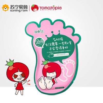 番茄派 韩版去老茧柔嫩足膜 20g*2片