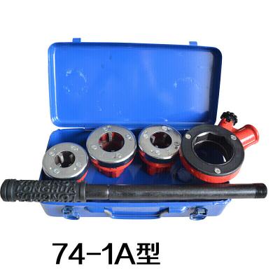 汐巖74型套絲機手動 輕型管子絞板板牙 套絲工具手動套絲機水管 74-1A型