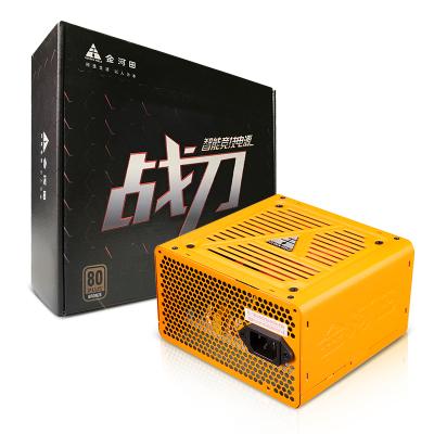 金河田战刀780电脑主机箱电脑电源静音背线独显台式机ATX电源额定600W峰值700W