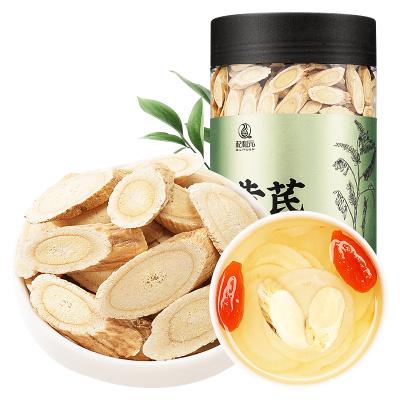 杞利元黃芪切片干黃芪片甘肅岷縣純黃氏250g